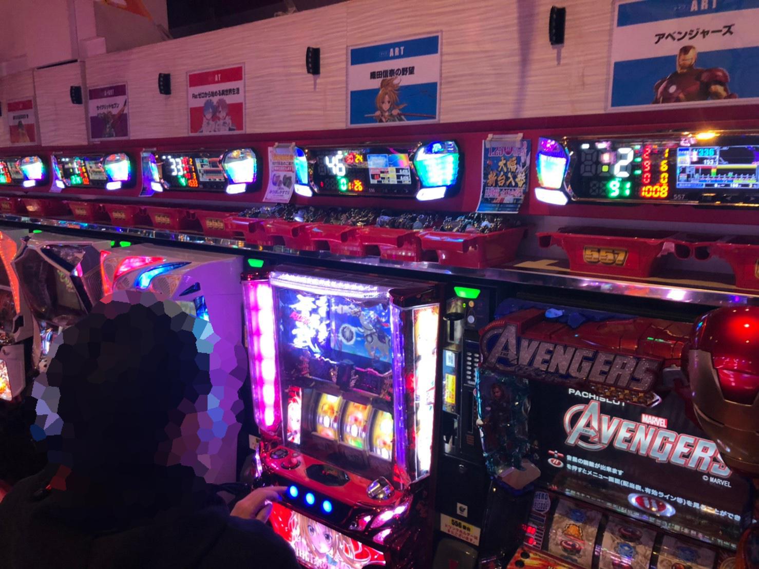 1/18&19 スマートコンコルド碧南店 結果報告!