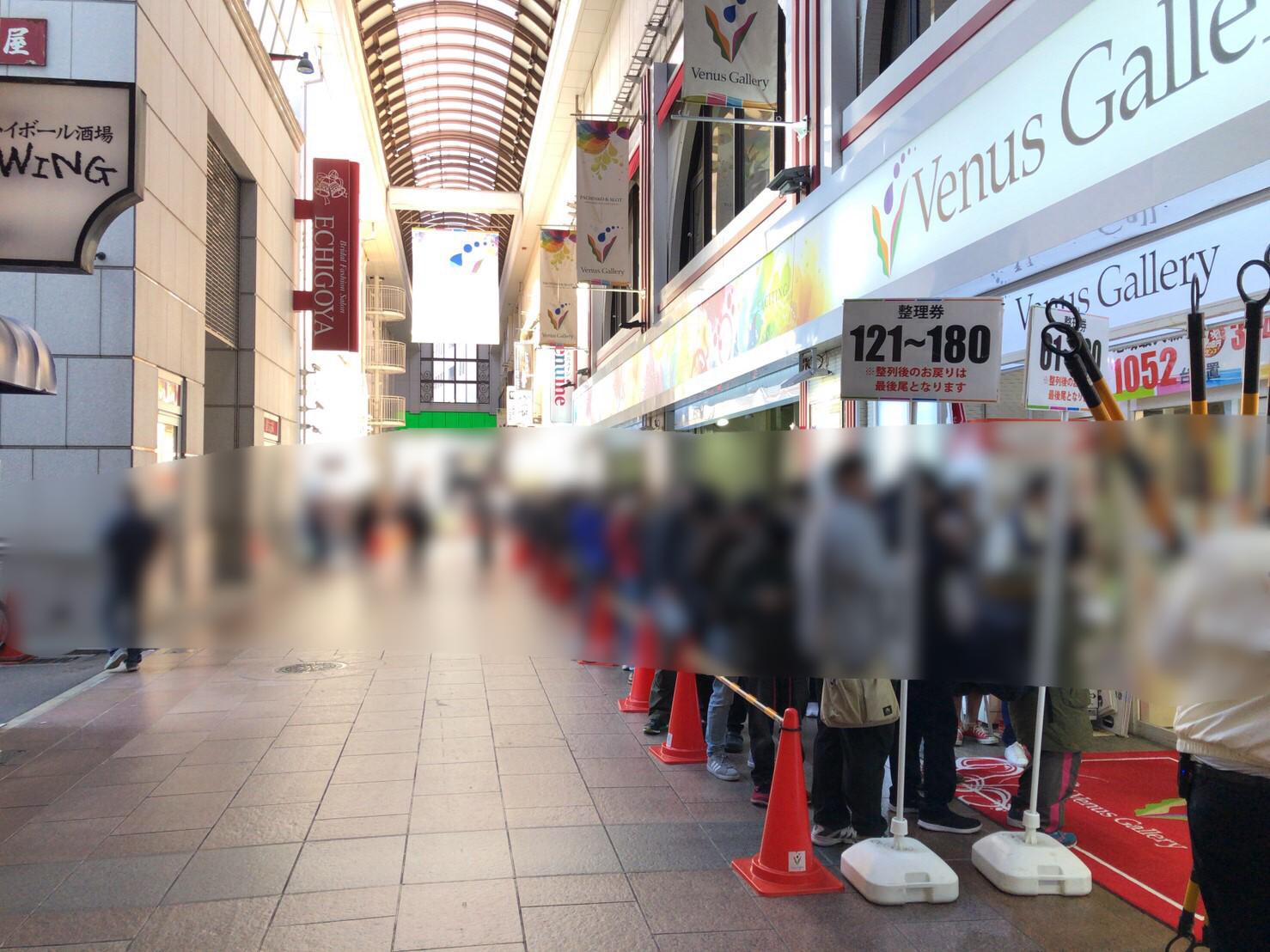 1/13 ヴィーナスギャラリー神戸店 結果報告!